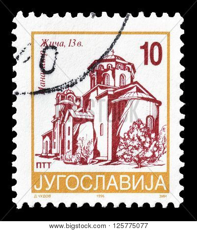 YUGOSLAVIA - 1996 : Cancelled postage stamp printed by Yugoslavia, that shows Monastery Zica.