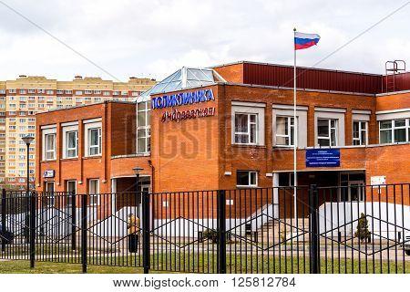 Andreevka, Russia - April 11.2016. City Polyclinic and medical establishment