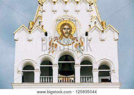 All Saints Church In Minsk, Belarus. Frescoed Wall Of Temple.