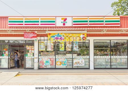 Nakhon Ratchasima THAILAND - April 10 2016 : 7-Eleven convenience store with largest number of outlets in Thailand.