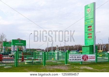 GOMEL BELARUS - APRIL 10 2016: Automatic filling station Street Checherskaya Gomel Belarus