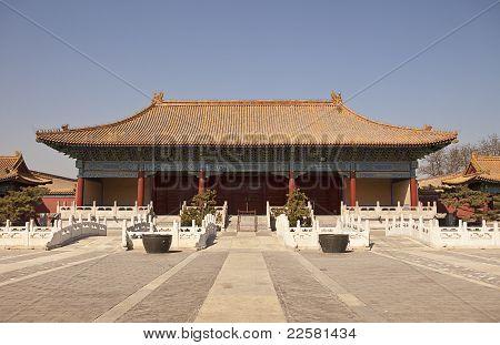 Puerta de alabarda en Beijing