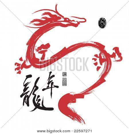 Vector Chinese Calligraphy for the Year of Dragon