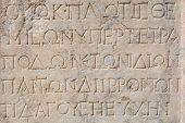 Ancient Greek Written Stone Tablet. Ancient Greek Alphabet poster