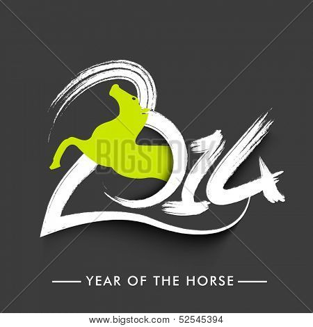 Stylish text 2014 with Chinese symbol of the year Horse on dark grey background, Happy New Year celebration party poster, banner or invitations.