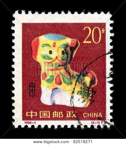 Year of the Dog in postage stamp