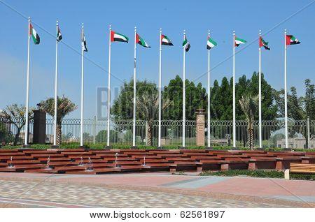Entrance to Emirates Palace Hotel in Abu Dhabi, UAE