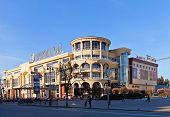 Shopping Center Pushkinskiy In Kursk, Russia