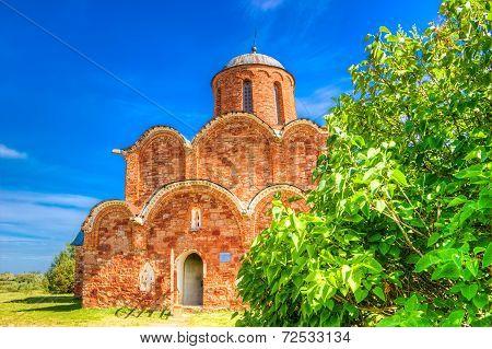 Russia Veliky Novgorod Church  Saviour  Kovalev