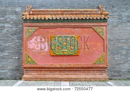 Fuling Tomb of Qing Dynasty, Shenyang, China
