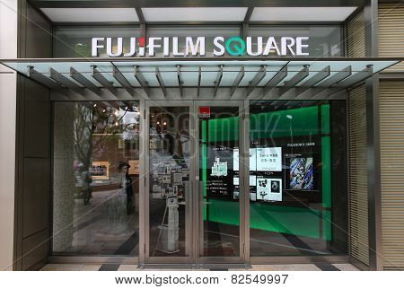 Fujifilm Headquarters