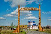 foto of chapels  - Nizhnaya Sinyachikha - JPG