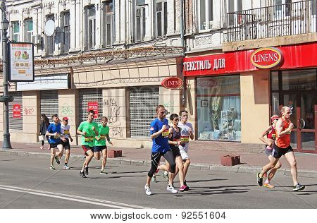 Kyiv Half Marathon Was Held In Kyiv, Ukraine