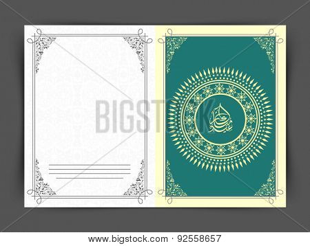 Creative greeting card design decorated with Arabic Islamic calligraphy and floral pattern for Muslim community festival, Eid celebration.