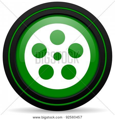 film green icon