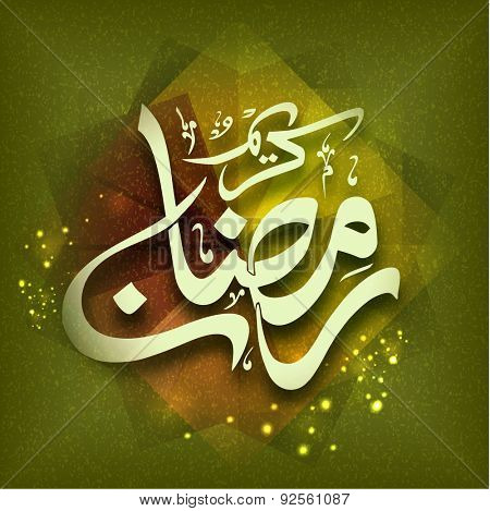 Arabic Islamic calligraphy of text Ramadan Kareem on abstract background for holy month of Muslim community, Ramadan Kareem celebration.