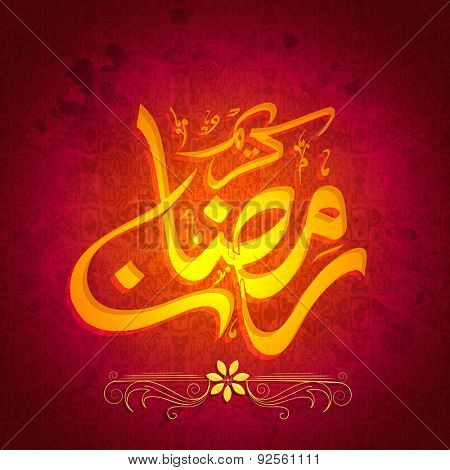 Shiny Yellow Arabic calligraphy of text Ramadan Kareem on traditional floral pattern decorated background for Islamic  holy month of prayers, celebrations.