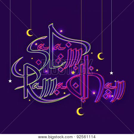 Beautiful greeting card design with stylish shiny text Salam Ramadhan on purple background for Islamic holy month of prayers, Ramadan Kareem celebration.