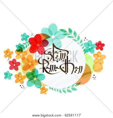Stylish text Salam Ramadhan decorated with colorful flowers on white background for holy month of Muslim community, Ramadan Kareem celebration.