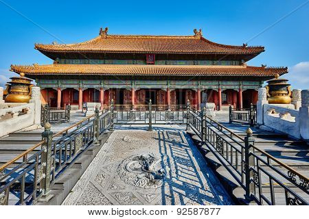 Qianqinggong Palace of Heavenly Purity imperial palace Forbidden City of Beijing China