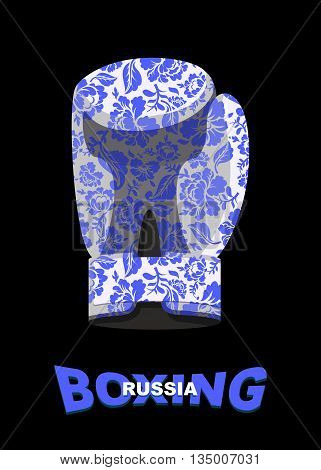 Boxing gloves Russian traditional ornament Gzhel. Russian boxing team. Poster team logo