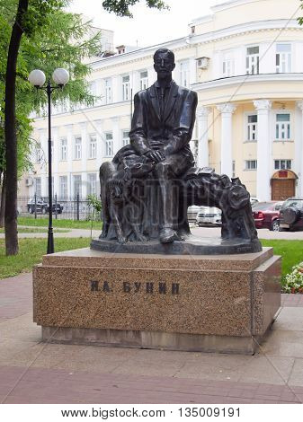 Voronezh, Russia - June 05 2013, Monument to the writer IA Bunin Bunin's Square in the city of Voronezh