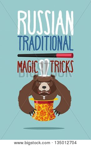 Russian Magic Trick. National Fun In Russia. Instead Rabbit Bear Comes Out Of Magic Hat. Angry Aggre