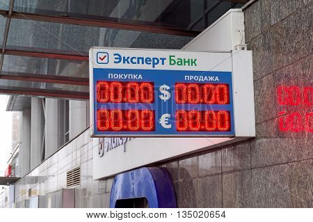 Nizhny Novgorod Russia. - February 23.2016. Scoreboard exchange of the bank Expert. Nizhny Novgorod. Russia