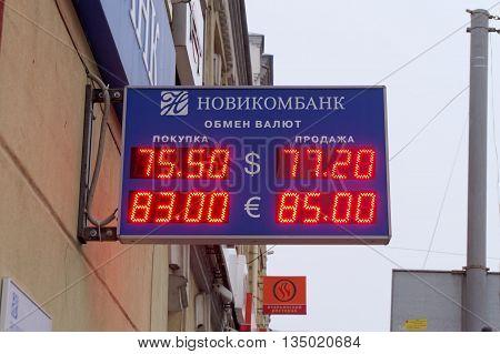 Nizhny Novgorod Russia. - February 23.2016. Scoreboard exchange of the bank Novikombank. Nizhny Novgorod.