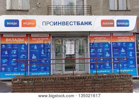 Nizhny Novgorod Russia. - February 23.2016. Bank Prominvestbank office in Nizhny Novgorod