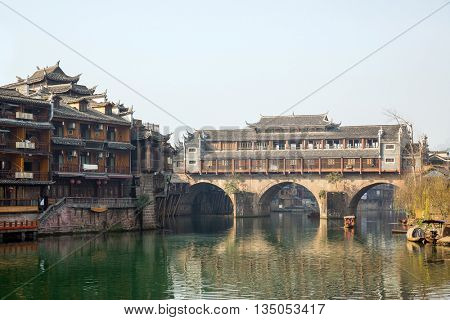 Hongqiao Bridge at Fenghuang (Phoenix) ancient town Hunan province, China