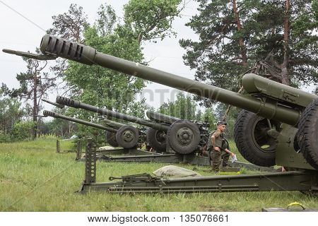 Military Training  At Training Center Of National Guard Of Ukraine