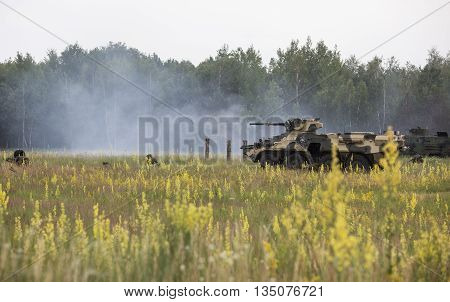 Artillery Of The Armed Forces Of Ukraine