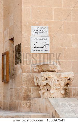 Palmyra Syria- November 28 2008: Entrance to the Palmyra Museum.