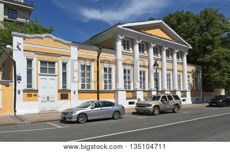 MOSCOW, RUSSIA - MAY 31, 2016: The main house city estate Cherkasskoy - Baskakov preserved in its original form from the first half XIX century Bolshaya Nikitskaya Street House 44 Building 2 landmark architectural monument