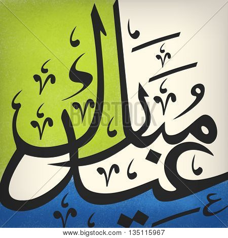 Creative Arabic Islamic Calligraphy of text Eid Mubarak for Muslim Community Holy Festival celebration.
