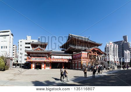 NAGOYA JAPAN - January 24, 2016: Osu Kanon Temple in Nagoya. Osu Kanon is a buddhist temple (Shingon sect) and its history started in 1333.