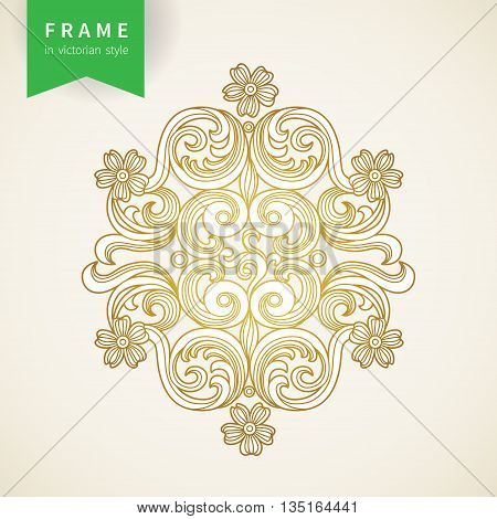 Vector baroque ornament in Victorian style. Ornate element for design. Toolkit for designer. It can be used for decorating of wedding invitations greeting cards decoration for bags and clothes.