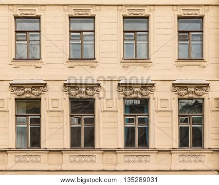 St. Petersburg Russia - May 16 2016: Several windows in a row on facade of the Saint-Petersburg University of Economics front view