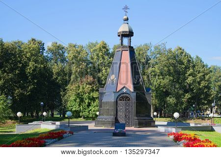 UGLICH, RUSSIA - AUGUST 22, 2015: The chapel of St. Prince Alexander Nevsky, the monument to the Uglich people - the defenders of the Fatherland. Religious landmark