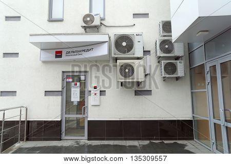 Nizhny Novgorod Russia. - March 09.2016. Commercial Mortgage Bank Deltacredit Valadarski Street 40