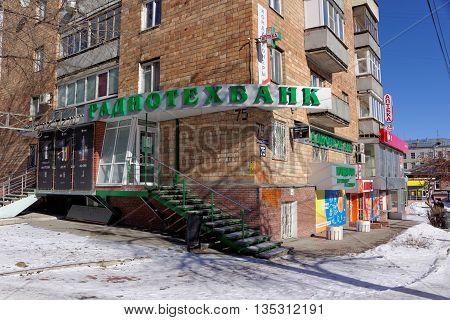 Nizhny Novgorod, Russia. - March 18.2016. Radiotekhbank on sreet Bolshaya Pokrovskaya 75