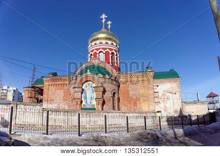 Nizhny Novgorod, Russia. - March 24.2016. Church of the Resurrection of Jesus Christ on the street Shevchenko 7.