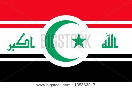 Flag of Iraq officially the Republic of Iraq is a country in Western Asia.