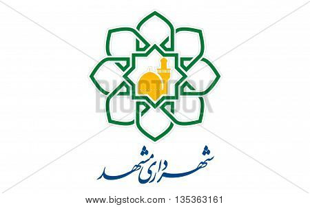 Flag of Mashhad is the second most populous city in Iran and capital of Razavi Khorasan Province.
