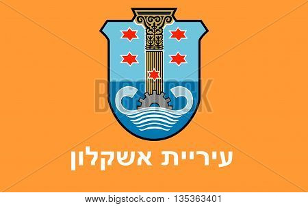 Flag of Ashkelon is a coastal city in the Southern District of Israel.