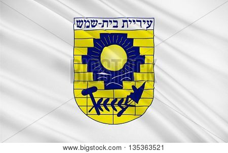 Flag of Beit Shemesh is a city in Israel. 3d illustration