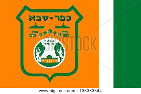 Flag of Kfar Saba officially Kfar Sava is a city in the Sharon region of the Center District of Israel.