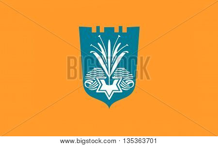 Flag of Netanya is a city in the Northern Central District of Israel and is the capital of the surrounding Sharon plain.