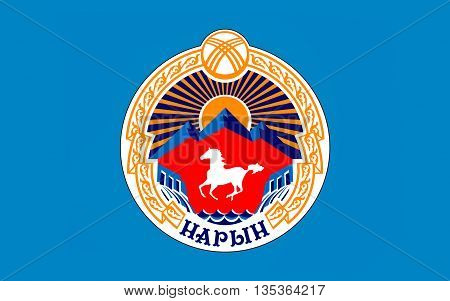 Flag of Naryn is the regional administrative center of Naryn Region in central Kyrgyzstan